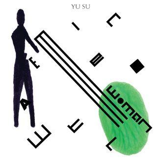 """Yu Su - Watermelom Woman - 12"""""""
