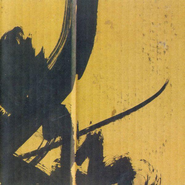 Bogdan Raczynski - Samurai Math Beats - 2LP