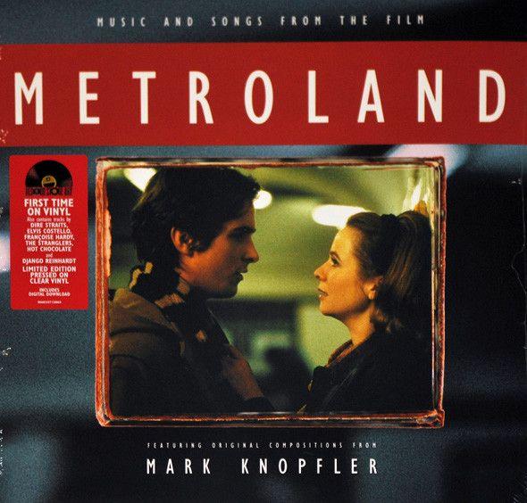 Various Artists - Metroland OST - LP